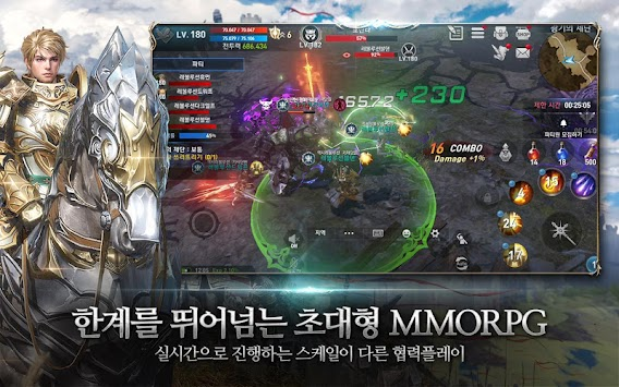 Lineage ii: Revolution apk screenshot
