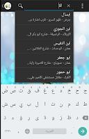 Screenshot of JoDrugs -Jordanian drugs guide