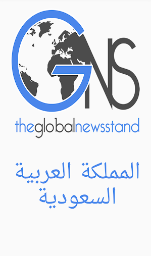 News Saudi Arabia APK