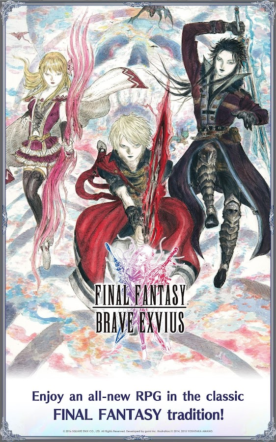 FINAL FANTASY  BRAVE EXVIUS Screenshot 11