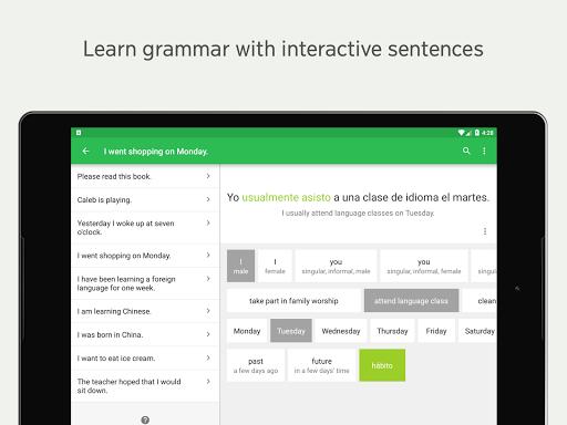 JW Language screenshot 7
