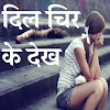 love status sms collection
