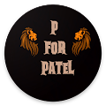 Patel No Vat APK for Bluestacks