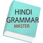Download Hindi Grammar Master (व्याकरण) APK on PC