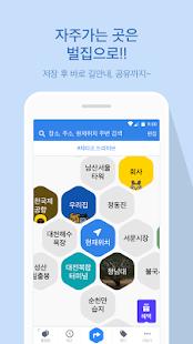 카카오내비 for Lollipop - Android 5.0