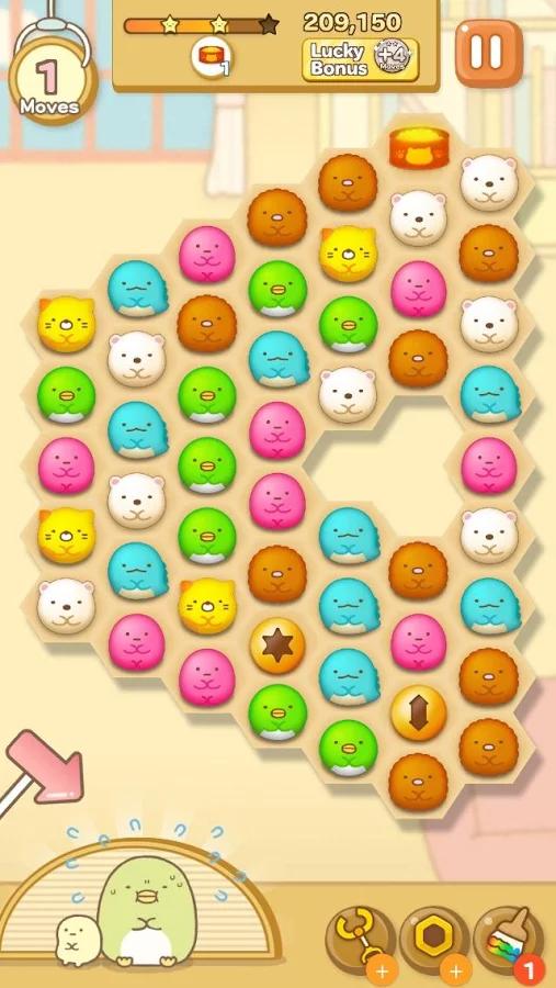 Sumikko gurashi-Puzzling Ways Screenshot 12