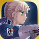 fate/stay night [realta nua] 1.6.3