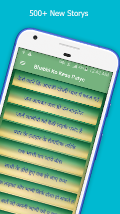 Page 12 : Best android apps for vashikaran - AndroidMeta