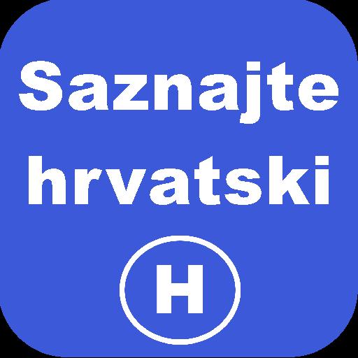 Android aplikacija Saznajte hrvatski na Android Srbija
