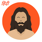 Download Yoga App in Hindi for Beginner APK for Android Kitkat
