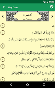App My Prayer: Qibla, Athan, Quran 1.0.28 APK for iPhone