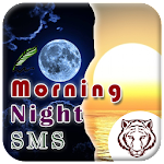 Morning Night SMS APK Image