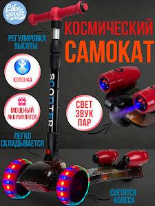 """Самокат, серии """"Город игр"""", LG-12932"""
