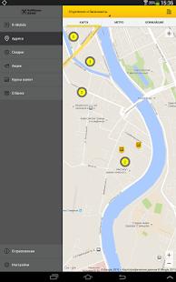 Мобильный банчок R-Connect – Miniaturansicht des Screenshots