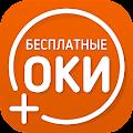 App ОКи в Одноклассники apk for kindle fire