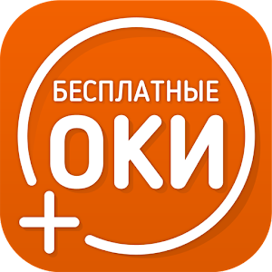 ОКи в Одноклассники