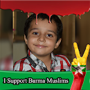 Support Burma Muslims DP file APK Free for PC, smart TV Download