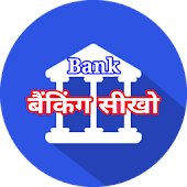 Banking Seekho APK for Ubuntu