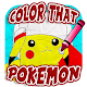 Color That Pokemon - Free Coloring Book App