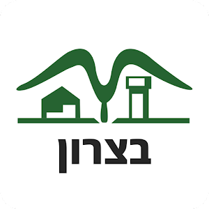 Download בצרון for Windows Phone