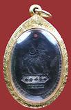 เหรียญทรงม้า เสด็จพ่อรัชกาลที่5 เนื้อเงินลงยาเก่า