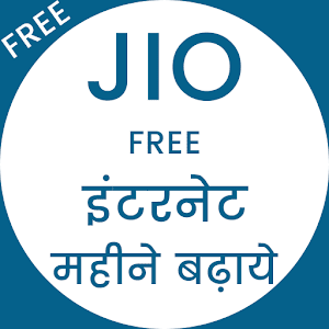 Free JIO Validity Guide