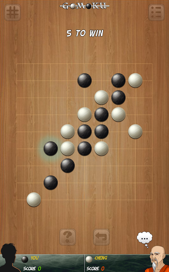Gomoku Screenshot 8