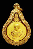 เหรียญพระมหาชนก พิมพ์เล็ก เนื้อทองคำ ปี2542