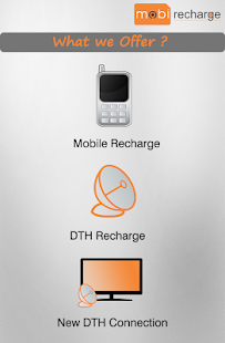 MobiRecharge Info - screenshot