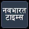 Navbharat Hindi News APK for Bluestacks
