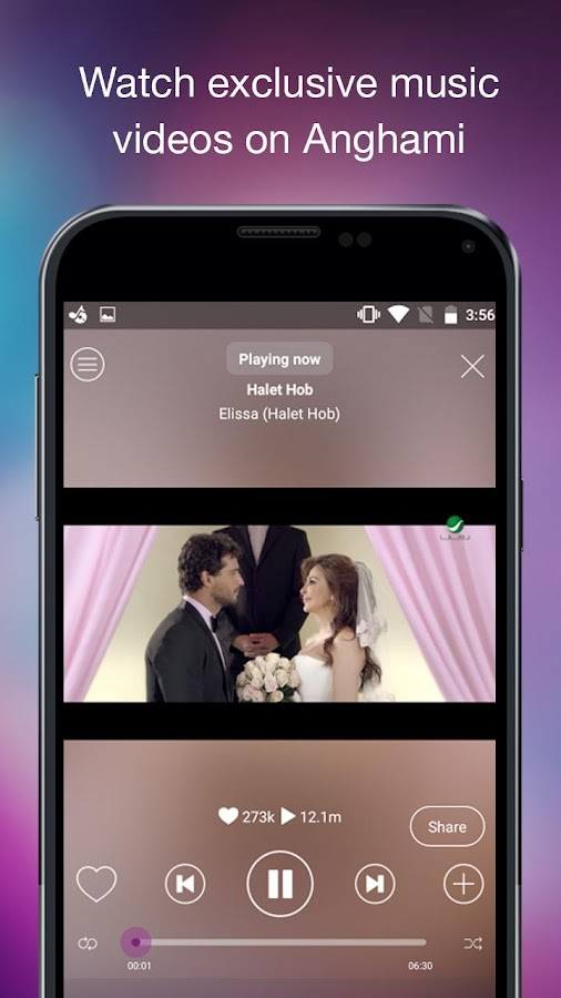 Anghami - Free Unlimited Music Screenshot 3
