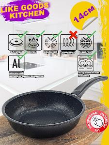 Сковорода серии Like Goods, LG-11988