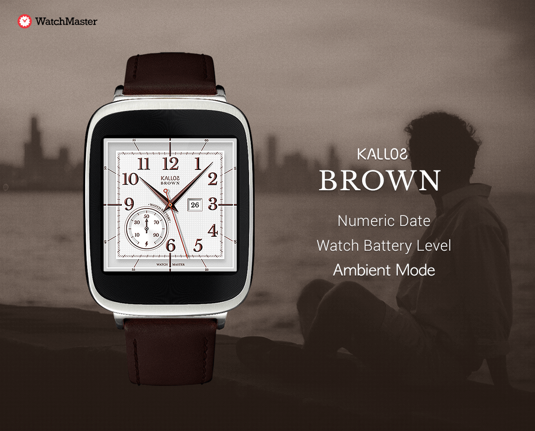 Brown watchface by kallos Screenshot 2