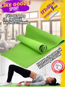 Коврик для йоги,GD-11695