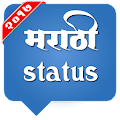 Free Marathi Status APK for Windows 8
