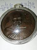 เหรียญหลวงปู่ทิม วัดพระขาวอยุธยา ปี2538