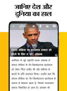 Hindi News By Navbharat Times APK screenshot thumbnail 10