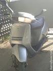 продам мотоцикл в ПМР Honda Lead