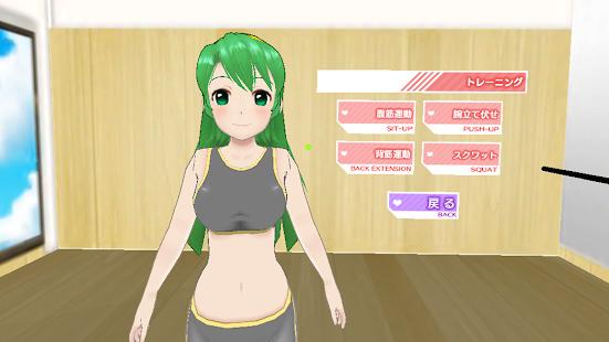 srm Fitness vr ~ show operators and training - apk screenshot