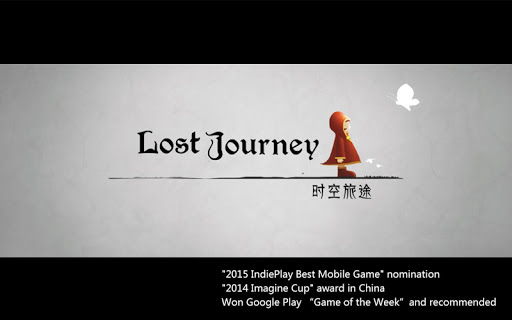Lost Journey - screenshot
