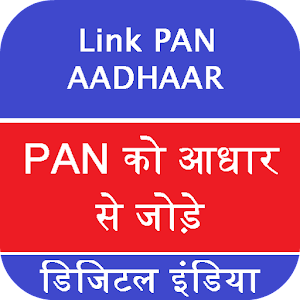 Download Aadhaar Card & PAN Card Services Online For PC Windows and Mac