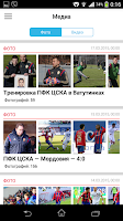 Screenshot of PFC CSKA