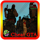 Tips Cheats GTA San Andreas for PC-Windows 7,8,10 and Mac 1.1