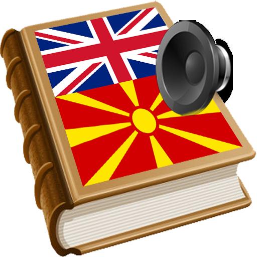 Android aplikacija речник na Android Srbija