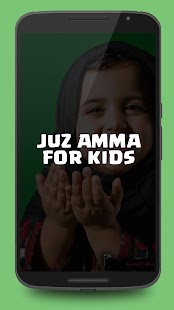 Murottal Juz Amma For Kids - screenshot