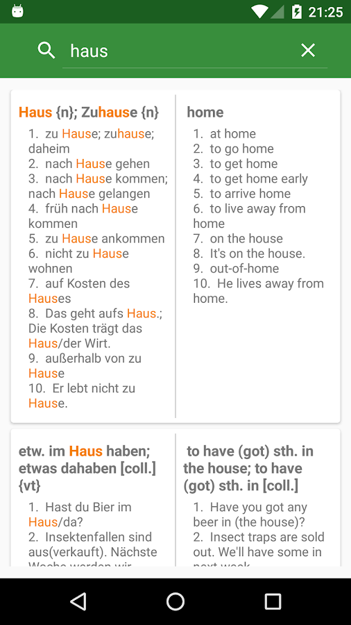 German English Dictionary Screenshot 0
