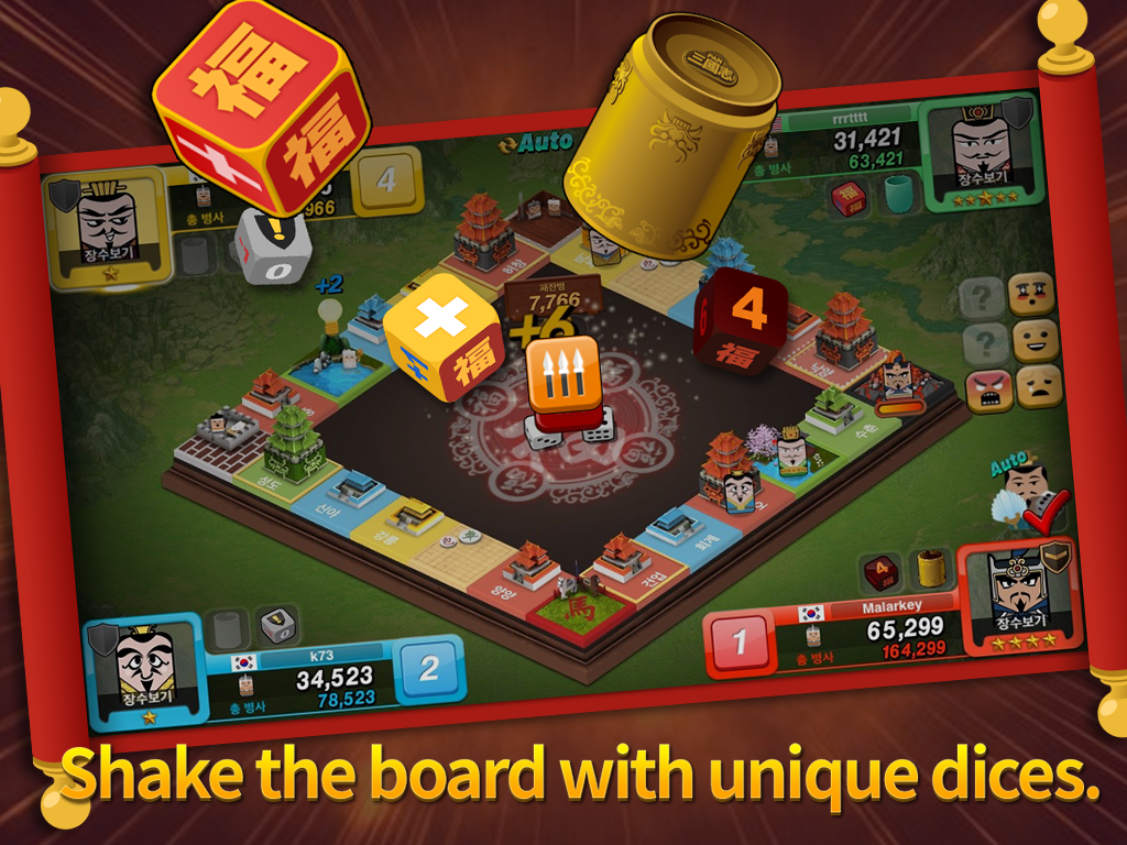 Emperor's Dice Screenshot 5