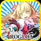Roguroa of ancient 1.0