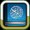 Read and Listen Quran Offline