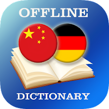 Chinese-German Dictionary